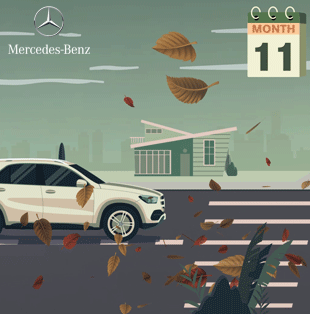 Mercedes Benz-Wishbox